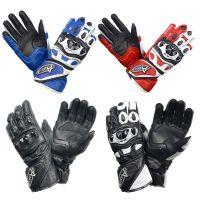 Axxus One Handschuhe